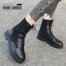 [Here Shoes]休閒鞋-編織拼接皮質鞋面 率性簡約款 繫帶短靴 英倫風馬丁靴-KW109