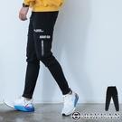 【OBIYUAN】休閒褲 長褲 造型拉鍊 多口袋 彈力 縮口褲 共1色【X8002】