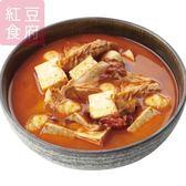 【紅豆食府】麻辣鍋底