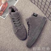 冬季雪地靴男士高幫男鞋韓版中幫加絨保暖棉鞋馬丁棉靴男靴子加厚  潮流衣舍