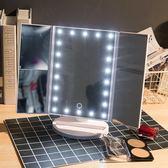 LED化妝鏡臺式帶燈鏡子折疊便攜公主梳妝鏡結婚高清大號宿舍桌鏡    琉璃美衣