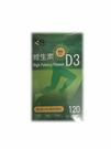 輔凱生物科技 維生素D3錠  120顆
