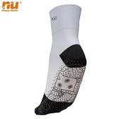 【恩悠數位】NU 能量無痕襪(白色M)