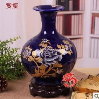 藍金花顏色釉花瓶