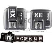 【EC數位】神牛 GODOX X1T-N + X1R-N iTTL TTL引閃器 觸發器 for NIKON 套裝組