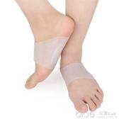 扁平足矯正鞋墊足心硅膠男女足弓支撐XO型腿足外翻內外八字矯形墊 深藏blue