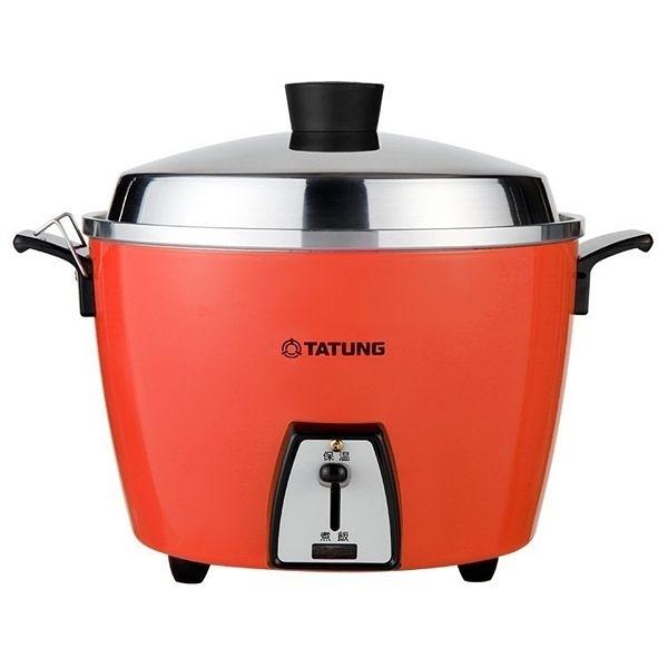 【艾來家電】【分期0利率+免運】大同TATUNG 6人份不鏽鋼內鍋電鍋 TAC-06L-DR(朱紅色)