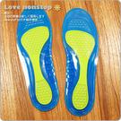 樂樂購˙鐵馬星空 雙色矽膠運動減震鞋墊 舒適 彈力 可自由剪裁*(B05-041)
