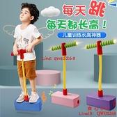 兒童長高跳跳桿小孩青蛙跳平衡感統訓練器材戶外運動娃娃跳彈跳器【齊心88】