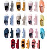 經典百搭休閒鞋 帆布鞋 素面 懶人鞋 童鞋 男童 女童 鞋子 Augelute 60345