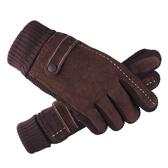 機車手套 加絨皮手套男冬加厚防寒保暖男士棉手套冬季真皮手套 萬客居
