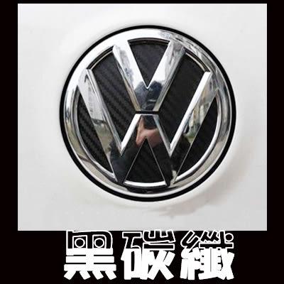 VW 碳纖尾標貼 LOGO 碳纖 後行李箱 尾標貼 標誌polo golf 5 6 tiguan JATTA 沂軒精品 A0064