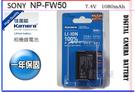 數配樂 Kamera SONY NP-FW50 FW50 鋰電池 相容原廠 NEX5T NEX5N NEX6 A5000 A55 NEX7 NEX3N A5100 A6300 A7 A7R