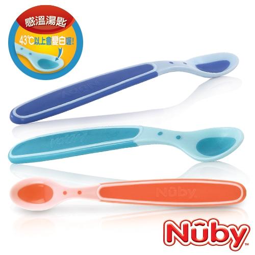 Nuby 感溫湯匙 (3入)
