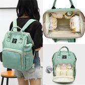 雙肩包媽媽包韓版多功能母嬰包大容量寶媽包布包時尚外出旅行背包    秘密盒子