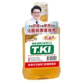 T.KI 蜂膠抗敏漱口水620cc【愛買】