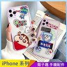 動感小新 iPhone SE2 XS M...