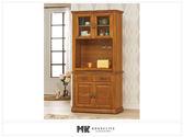 【MK億騰傢俱】ES722-05海灣樟木色3尺碗盤餐櫃(全組)