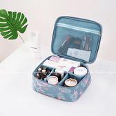 ~四格化妝箱~韓系旅行收納包化妝包盥洗包整理包收納袋化妝品彩妝用具保養品新秘彩妝師
