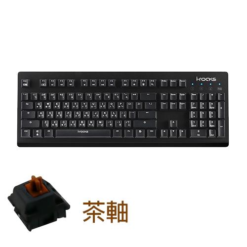 I-ROCKS 艾芮克 K65M K65MN IRK65Mn CHERRY 茶軸 遊戲 機械式 電競 無背光 鍵盤