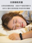 智慧手錶男學生防水簡約觸屏運動手環女韓版電子led多功能可充電 polygirl