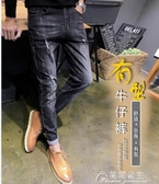 牛仔長褲男-秋冬季牛仔褲男士新款韓版潮流修身直筒加絨青少年小腳長褲子 花間公主