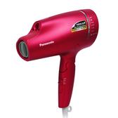 Panasonic國際牌奈米水離子吹風機 EH-NA9B桃紅RP