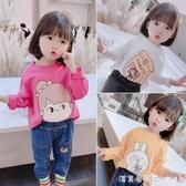 兒童t恤洋氣春秋女童2020秋裝新款兒童長袖上衣女寶寶打底衫體恤 美眉新品
