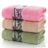 3條裝竹纖維毛巾加厚柔軟超強吸水家用竹炭美容洗臉巾比純棉好用-享家生活館