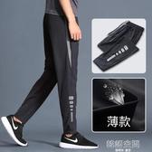 運動褲男訓練寬鬆速幹休閒長褲夏季薄款冰絲束腳夏天跑步健身褲子 韓語空間