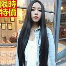 直長假髮整頂假髮-氣質優雅超長逼真中分女美髮用品3色66ag12【巴黎精品】