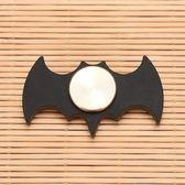 指尖陀螺合金手指旋轉黑色蝙蝠俠玩具Hand Spinner Batman Metal  百搭潮品