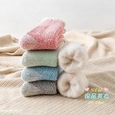暖腳襪 冬加厚保暖中筒糖果色襪子加絨居家毛毛地板月子襪雪地襪暖腳神器 5色