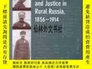 二手書博民逛書店【罕見】Crime, Cultural Conflict, And Justice In Rural Russia