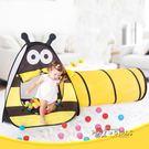 嬰兒童帳篷游戲屋家用室內戶外隧道igo...