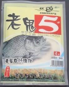 [協貿國際]  魚餌5#鯽小麥蛋白纖維餌 5個價
