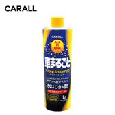 CARALL 含腊撥水洗車精 2115