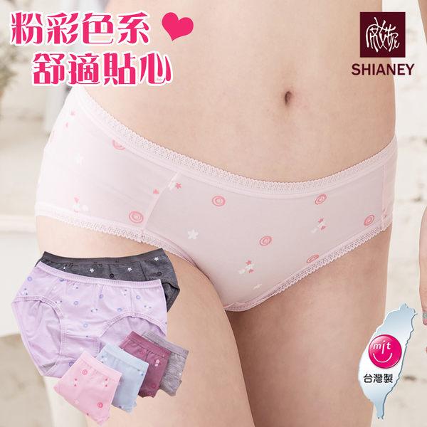 貼身褲 低腰  微笑MIT台灣製  no.1007-席艾妮SHIANEY
