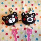 【發現。好貨】日本熊本 熊本縣kumamon自動伸縮鑰匙扣 包包鑰匙圈 掛飾 鑰匙收納袋