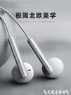 征騎兵耳機有線入耳式高音質原裝正品3.5mm圓孔typec女生可愛帶麥適用于安卓蘋果6s華為vivo小米oppo