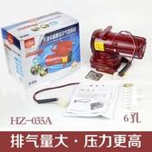 森森無油永磁直流增氧機24V或12v增氧泵打氧泵氧氣泵多孔接電瓶 英雄聯盟