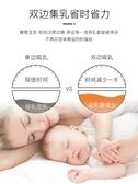 吸奶器 雙邊電動吸奶器電動吸乳器擠乳器非手動孕產婦無痛靜音吸力大 雙11