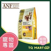 ANF 老犬保健〈小顆粒〉3kg【TQ MART】