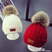 寶寶帽子秋冬天6-12個月兒童大毛球保暖針織帽男女寶寶毛線帽護耳 卡布奇諾