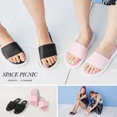 拖鞋Space Picnic  跳色白底拖鞋 ~C17062032 ~