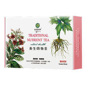 綠源寶~養生四物茶9公克x10包/盒