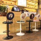 升降酒吧椅 鐵藝吧台椅子 歐式高腳凳家用靠背吧凳復古咖啡前台椅 任選1件享8折
