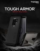 【贈充電線】SPIGEN 軍規防撞 SGP 三星 Galaxy S9 / S9+ Tough Armor 雙層防撞保護殼