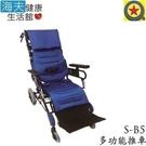 輪昇 特製推車 (未滅菌)【海夫健康生活館】輪昇 仰躺 傾倒 可調式 多功能 輪椅(S-B5)