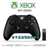【XB1週邊】 Xbox One 原廠 藍牙無線控制器 黑色手把+無線轉接器 PC 接收器 【台中星光電玩】